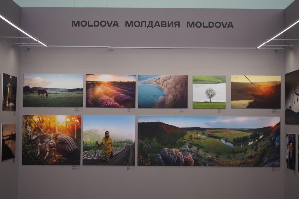 Фотовыставка, галерея, Молдова